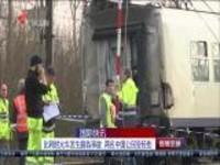 比利时火车发生脱轨事故  两名中国公民受轻伤