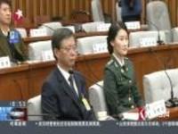 """韩国:拖时间?  朴槿惠请求法院推迟""""终审日"""""""