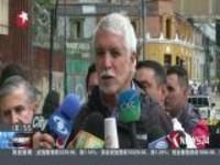 哥伦比亚:首都一斗牛场附近发生爆炸  26人受伤