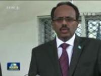 索马里汽车炸弹袭击致39人死亡