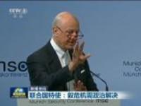 联合国特使:叙危机需政治解决