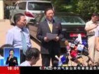 一金姓朝鲜男子在马来西亚身亡追踪:朝方要求与马警方展开联合调查