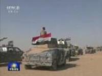 伊拉克政府军向摩苏尔机场挺进