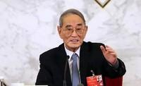 """厉以宁:中国经济不会出现""""V型""""或""""U型""""观点"""