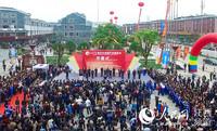 2017上饶文化创意产业博览会在广丰区开幕