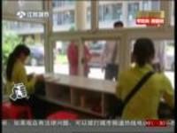 """南京托乐嘉:多车疑遭""""枪击""""  业委会也被威胁"""