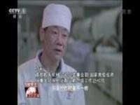 劳动礼赞·艺高人胆大:工匠精神  马利——火箭总装  40年零失误的秘密