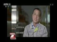 """劳动礼赞·艺高人胆大:工匠精神  乔素凯——与""""核""""共舞  守护蓝""""芯"""""""