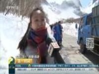 """关注""""五一""""假期·旅游:吉林——长白山主峰天池因大风一度关闭"""