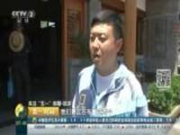 """关注""""五一""""假期·旅游:陕西——新服务 新景点 新体验"""
