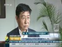 4月中国制造业采购经理指数为51.2%