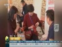 """关注""""五一""""假期·旅游:内蒙古——五一小长假  品民俗看非遗表演"""