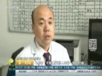 """辽宁:医疗保障水平提高  医院里的""""垫钱哥""""不再垫钱"""