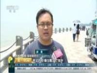 单车禁入  深圳湾公园的这个小长假很安静