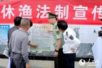 海警官兵与渔政部门讲解休渔法规
