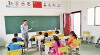 来自江西省抚州市东乡区岗上积镇东源村的报告笔记