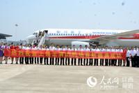 江西上饶三清山机场正式通航,迎来首架航班。
