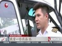 四川茂县山体垮塌:救援工作紧张展开  大型机械消坡降高
