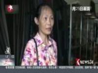 多地强降雨引发地质灾害:广西凤山——城区积水严重  最深超1米