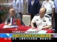"""今天是第30个""""国际禁毒日"""":中国警方向俄警方移交国际毒贩"""