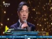 金爵奖获奖名单揭晓  黄渤摘最佳男演员桂冠