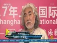 独家策划:我眼中的上海国际电影节