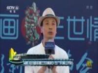 电影《木板年画三世情缘》在广东佛山开机