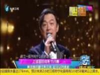 上海国际电影节闭幕:黄渤喜获最佳男主角  称会坚持喜剧