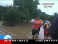 直击南方强降雨·湖南湘潭:强降雨引发洪水  及时转移被困人员