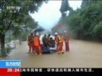 直击南方强降雨·贵州铜仁:城区多人被困  消防紧急施救
