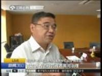 """南京""""12345""""推出手机版:24小时在线  市民可随时随地反映问题"""