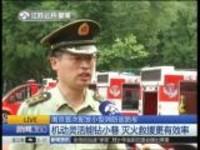 南京首次配发小型消防巡防车:机动灵活能钻小巷  灭火救援更有效率