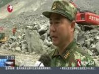 """四川茂县:""""6·24""""特大山体滑坡灾害:垮塌位置位移或二次滑坡  现场人员紧急撤离"""