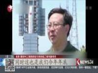 海南文昌:长征五号遥二火箭完成垂直转运