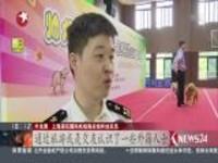 上海:快速检测器材可现场查毒驾