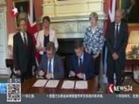 英国:北爱尔兰民主统一党表示将支持保守党