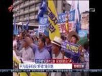 """反""""萨德""""纪录片公映  诉说韩民众心声:平凡母亲们反""""萨德""""艰辛路"""