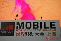 封面:世界移动大会于6月28日-7月1日在上海举行,活动众多