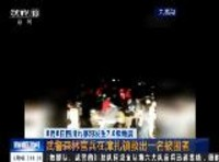 九寨沟发生7.0级地震:武警森林官兵在漳扎镇救出一名被困者