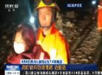 九寨沟发生7.0级地震:消防官兵边清理路 边挺进