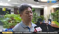 视频截图:中国地震局地震预报部主任蒋海昆接受