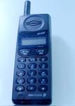 爱立信GH337---1995年