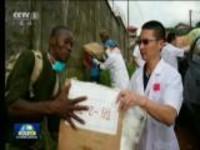 塞拉利昂首都泥石流致近400人死亡:中资企业和援塞医疗队参与救援