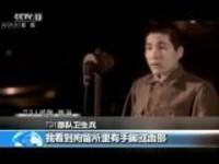 日本NHK纪录片自揭731部队暴行:NHK《731部队的真相》自揭暴行