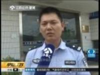 南通:女子跳楼轻生  民警徒手救人