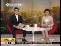 江苏省批发市场主副食品(8月16日参考价格)