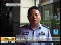 南京:不慎摔坏朋友玉坠  男子竟偷钱赔偿