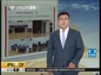 """图说新闻:名副其实!柳州""""水上派出所""""再成网红"""