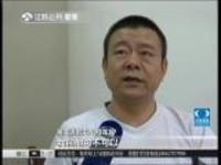 济南:中国本土首例人体冷冻完成