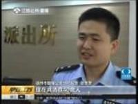 徐州:民警端掉传销窝点  抓获40名传销人员